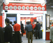 IC CARD WORLD 2006